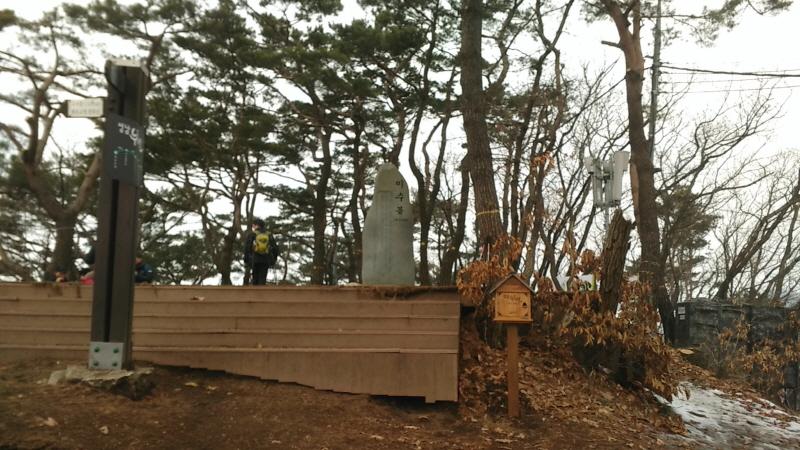 녹지과-성남누비길 6구간 청계산 이수봉 정상에 설치한 스탬프 인증대