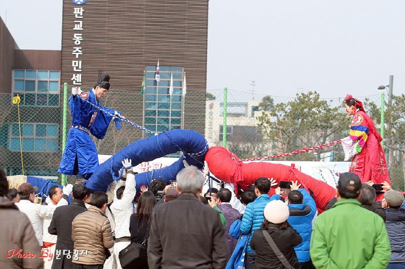 성남문화원, 2018 판교 쌍용거(巨)줄다리기 재연