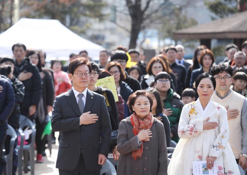 국민의례하는 이재명 성남시장(왼쪽)과 이육사 시인의 딸 이옥비 여사(가운데)