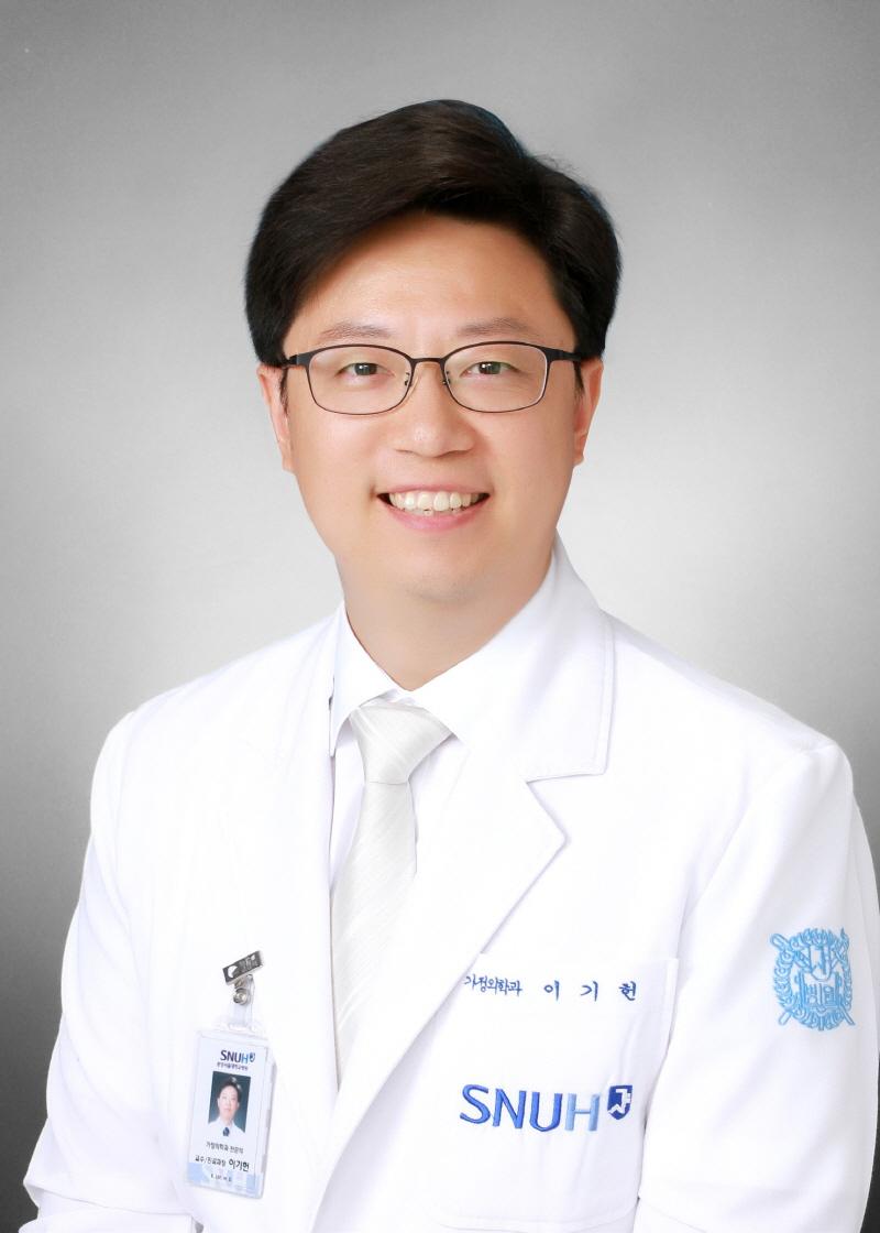 분당서울대병원 가정의학과 이기헌 교수