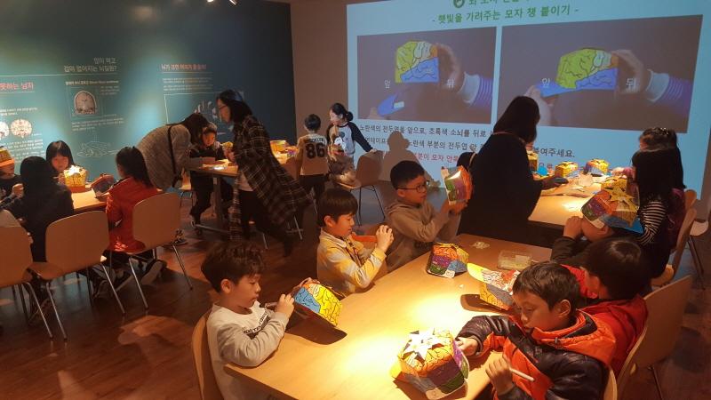 중원구보건소-뇌 건강 체험박물관 찾은 초교학생들