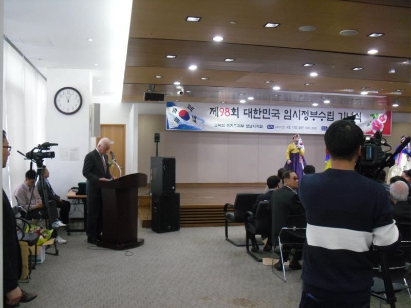 사회복지과-지난해 4월 13일 성남시청서 개최한 대한민국 임시정부 수립 기념식 때