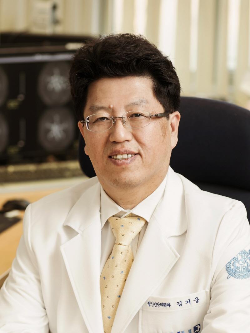 분당서울대병원 정신건강의학과 김기웅 교수