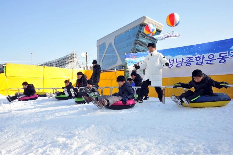 체육진흥과-중원구 성남동 성남종합운동장 눈썰매장(지난해 12월)