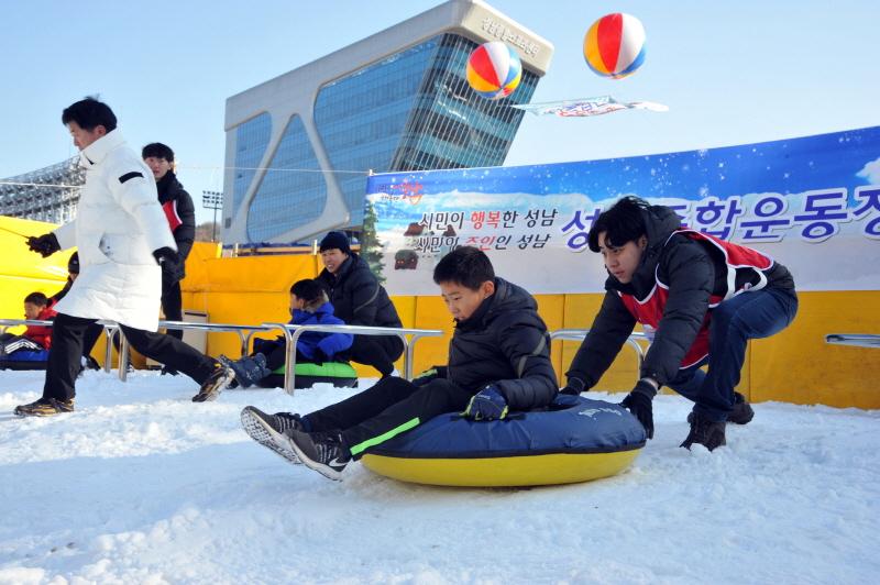 체육진흥과-중원구 성남종합운동장 눈썰매장(지난해 12월)