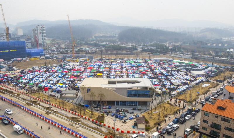 시장현대화과-성남시 중원구 둔촌대로 68 모란민속오일장 전경