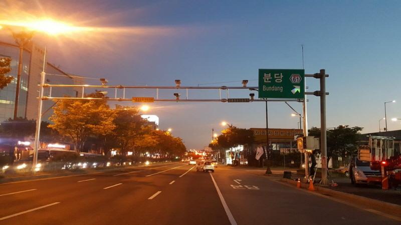 환경정책과-성남시내 도로에 설치한 노후경유차 단속 cctv(복정동)