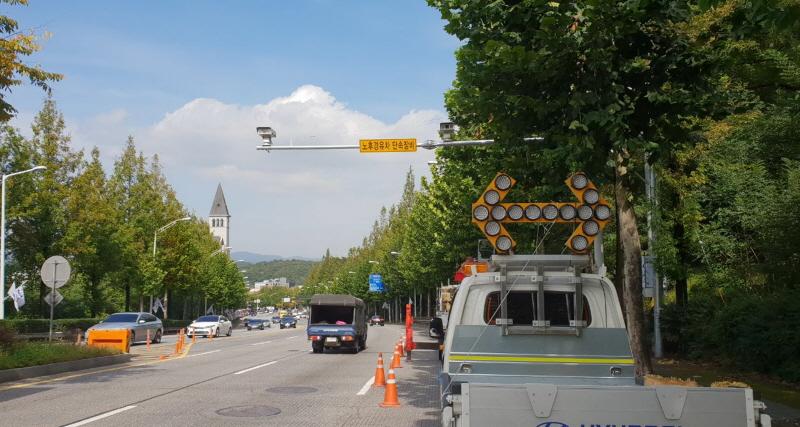 환경정책과-성남시내 도로에 설치한 노후경유차 단속 cctv(분당동)