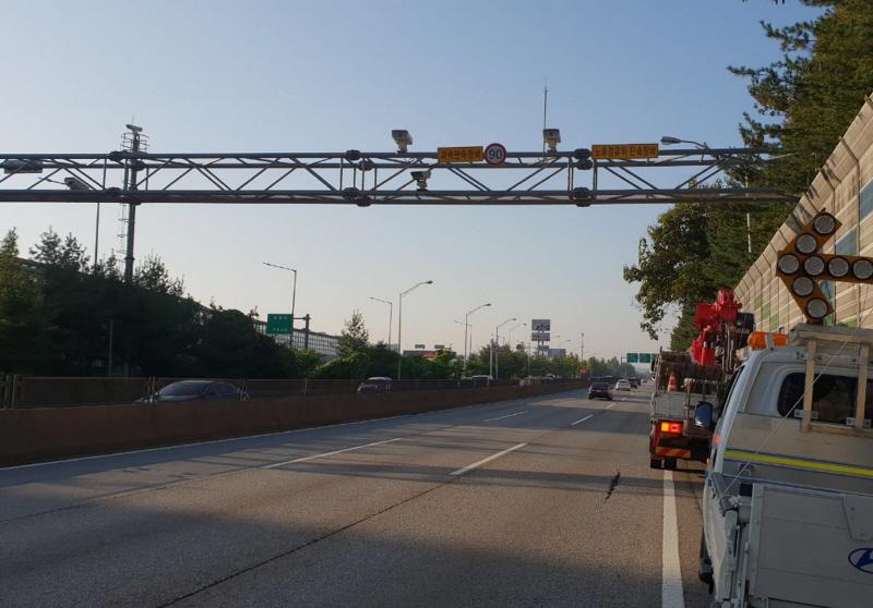 환경정책과-성남시내 도로에 설치한 노후경유차 단속 cctv(수진동)