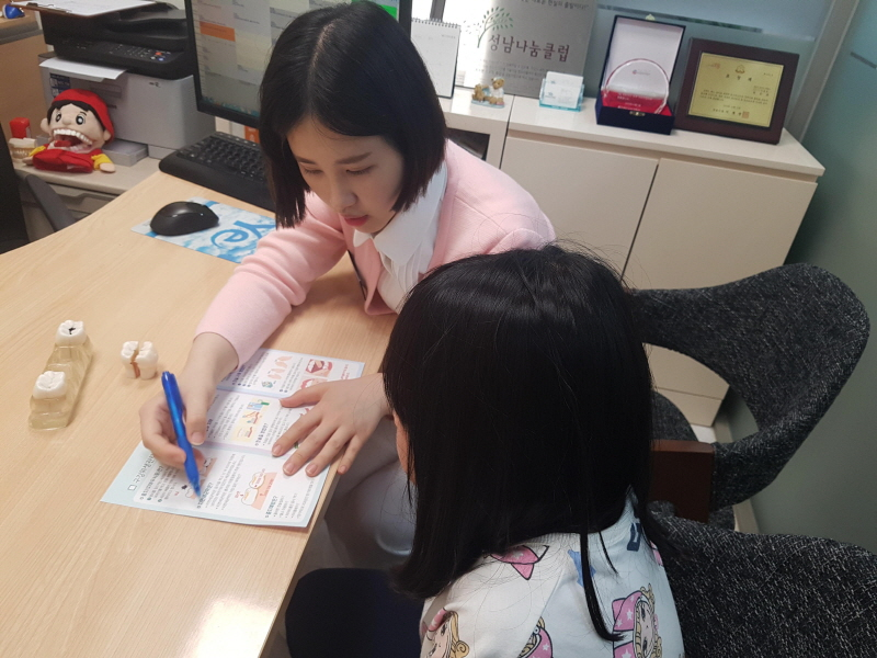 수정구보건소-성남시 초등학생 치과주치의사업 4·5학년으로 확대 시행(구강보건교육)