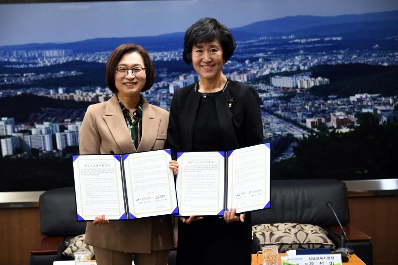 은수미 성남시장(왼)과 김선미 경기도성남교육지원청 교육장. 에코 스쿨조성 협약