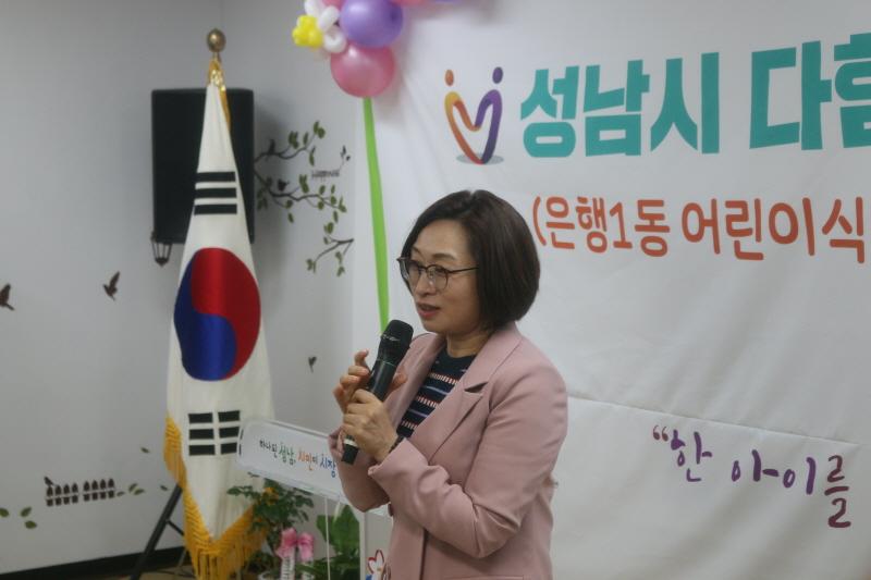 [사진/김종세 기자] 은수미 성남시장이