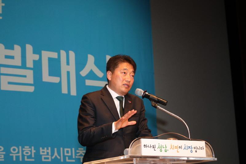 사진제공=성남시의회, 박문석의장이 축사를 하고 있다.