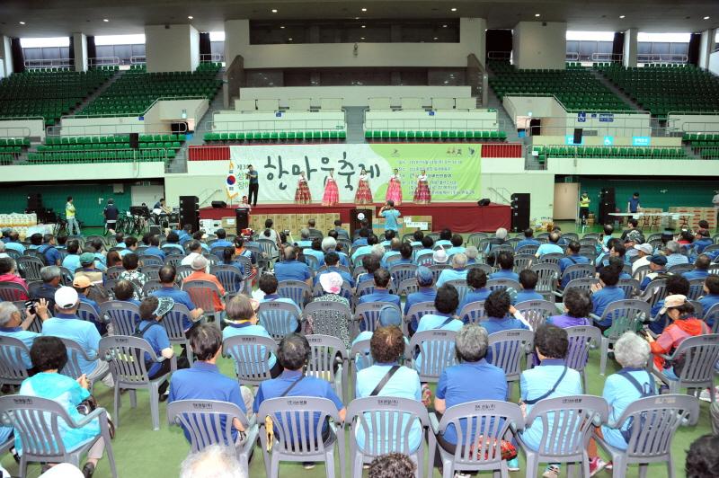 장애인복지과-지난해 6월 성남종합운동장에서 열린 성남시 장애인 한마음 축제 때