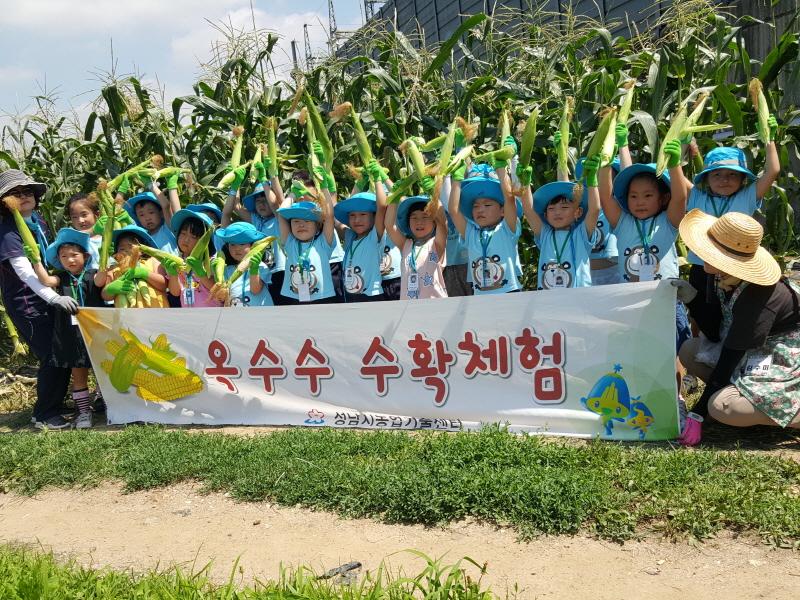 농업기술센터-성남시민농원에서 지난해 7월 열린 옥수수 따기 체험 행사 때 기념사진 '찰칵'