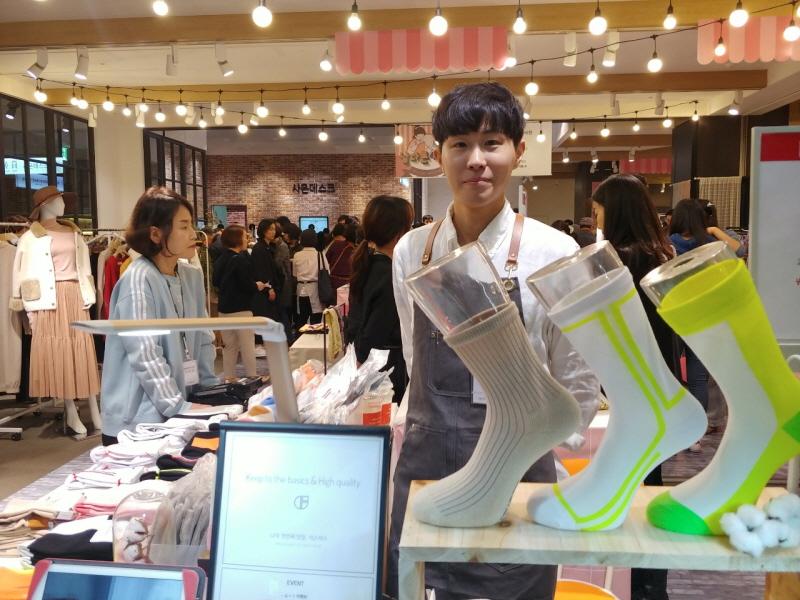 '남다른 상점'에 참여한 식스삭스(sixsox) 권준혁 대표. 권 대표는 이번 행사를 통해 2,500여 켤레의 양말을 판매했다.
