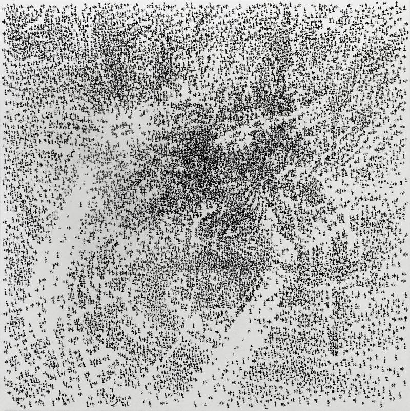 유승호, 야_호, 2014, 25.6×25.6cm, 종이에 잉크