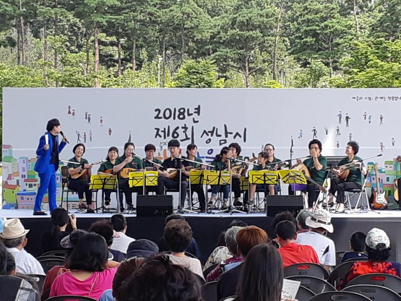 마을공동체과-지난해 행복마을 한마당 축제 때 성남시청 너른못 앞 메인 무대에서 레인보우 마을공동체의 만돌린 공연
