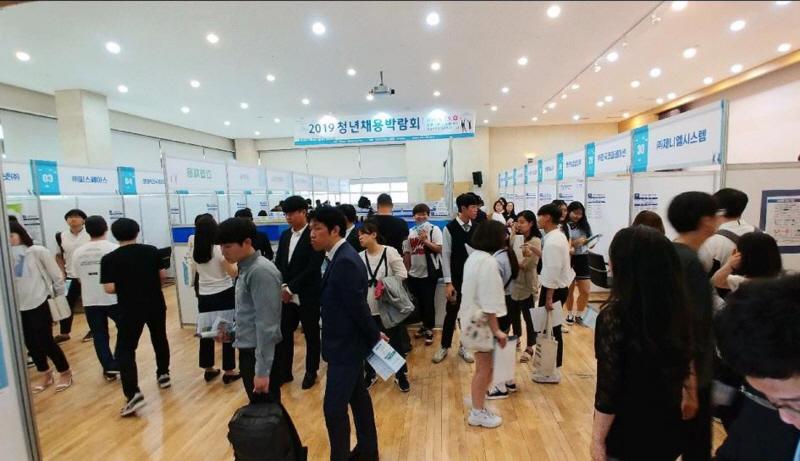 고용노동과-지난 6월 19일 중원구 상대원1동 성남산업단지관리공단 12층 대회의실에서 열린 '청년 채용 박람회'