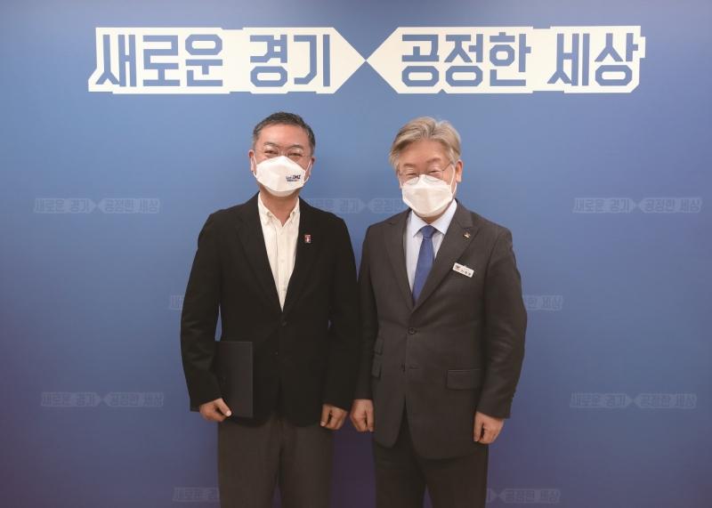 이재명, '2021 렛츠 디엠지' 홍보대사에 ..